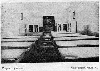 Библиотека история